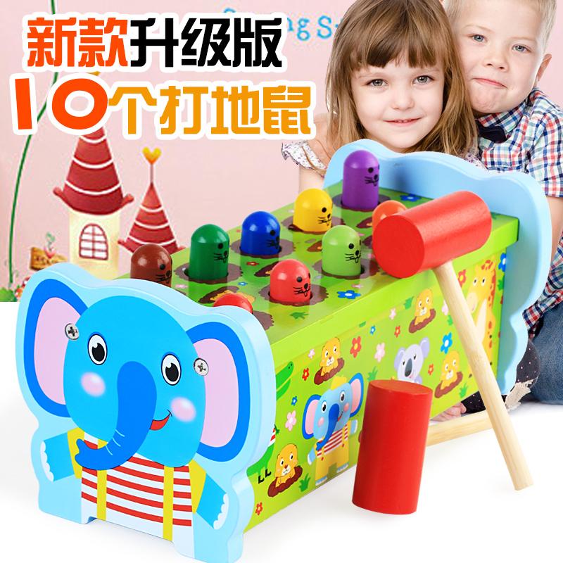 木制儿童益智敲击台大号打地鼠宝宝亲子早教玩具婴幼儿1-3岁