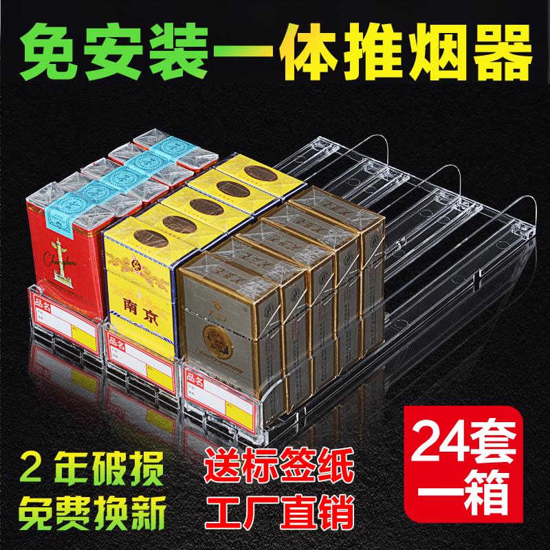 烟架推进器自动推烟器一体式超市卷烟助推器展示架香烟推进器包邮