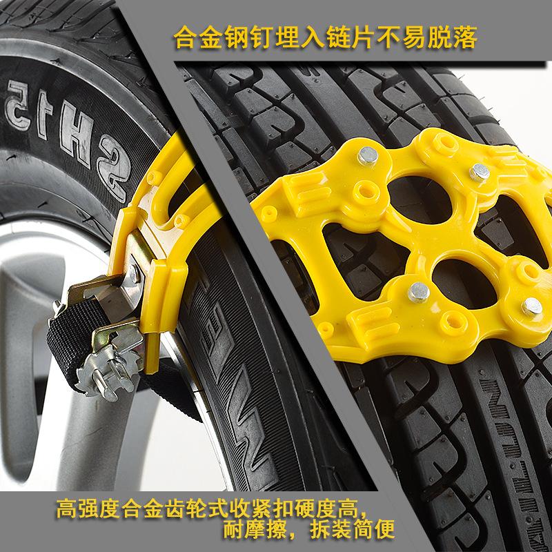 汽车雪地车轮小车轮胎防滑链轿车牛筋越野车 suv通用型橡胶连链条