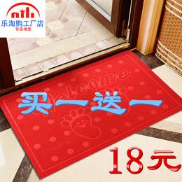 进门地垫入户门垫家用大门口垫式地毯厨房卫生间吸水防滑脚踏垫子
