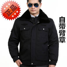 Genuine wool winter duty service men and women live noodles thick jacket cold winter coat security clothing jacket
