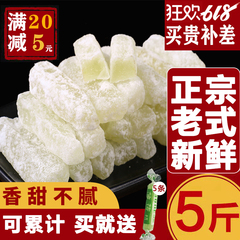 冬瓜糖5斤冬瓜条糖东瓜糖条丁粒砖散装 四川手工传统老式冬瓜条糖