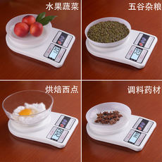 Kitchen scale electronic weighing baking precision household 0.1g gram small scale cake food weighing device gram scale small