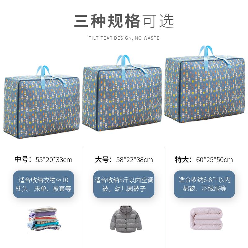 牛津布装被子子衣服棉被整理收纳袋子衣物搬家打包行李袋防潮超大