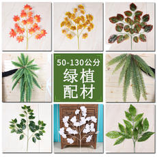 Simulation plant wall material 50-130cm small plant artificial green simulation plastic fake plant potted small bonsai