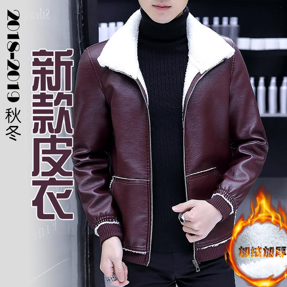 Men's Korean version of the trend of Slim autumn coat youth students handsome baseball jacket pilot casual leather winter