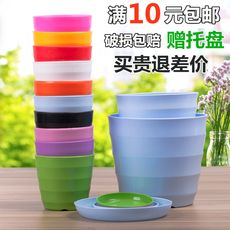 Resin green plastic flower pot thickening large imitation ceramics special horizontal pattern creative green radish meat flower pot to send tray