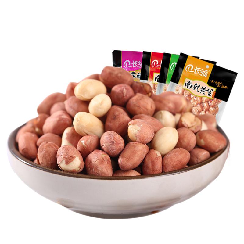 长领熟花生米500g*5袋休闲零食南乳系列南乳五香蒜香味新坚果炒货