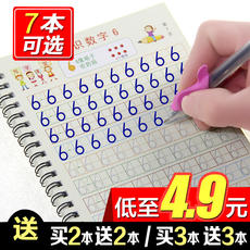 Children practice copybook groove beginners write preschool class kindergarten Pinyin Chinese characters 1-10 digital tracing red full set