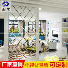 Art glass mirror TV background wall car silver mirror diamond restaurant decoration gray tea black and white can be customized