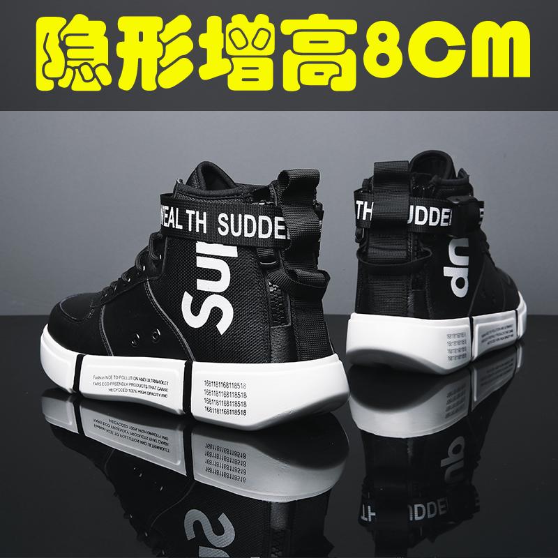 男鞋2019新款秋季潮鞋韩版潮流百搭板鞋内增高休闲运动夏季帆布鞋