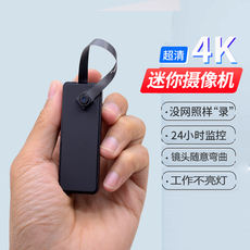 Mini miniature steal camera wifi high-definition wireless small home camera night vision with camera dark video micro-camera head hidden type pseudo-hidden needle empty