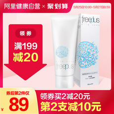 Freeplus Fu Lifang silk amino acid hydrating foam facial cleanser official cleansing milk official website authentic 100g