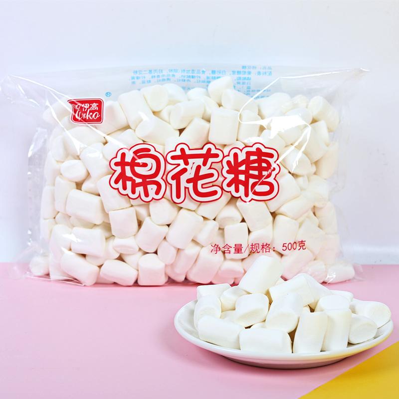 伊高纯白色棉花糖牛扎糖材料diy烘焙饼干做牛轧糖雪花酥原料