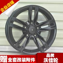 15寸改装轮毂 适用于:飞度威驰花冠威姿威驰雅力士雅士利