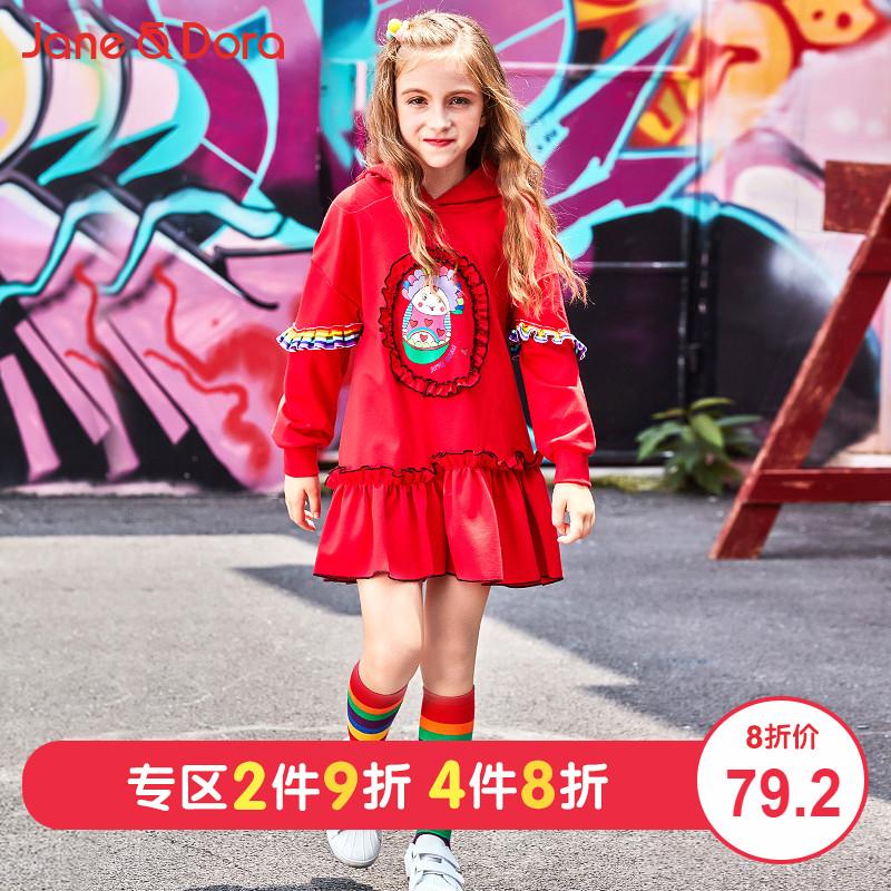 女童连衣裙2019新款中大童红色洋气卫衣裙韩版女孩打底公主裙春秋