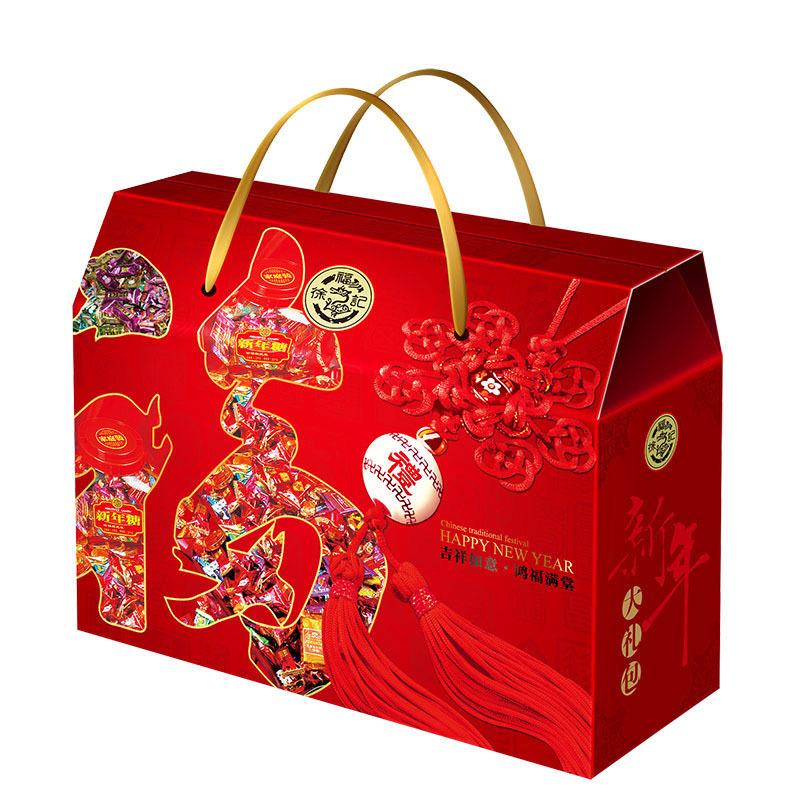 徐福记糖果礼盒新年糖酥心糖花生糖鸿福满堂春节年货团购送礼可领取领券网提供的5元优惠券