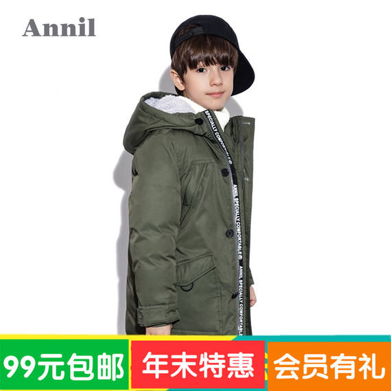 Annai children's clothing 16 years new winter clothing boy's long section thick down jacket AB645758
