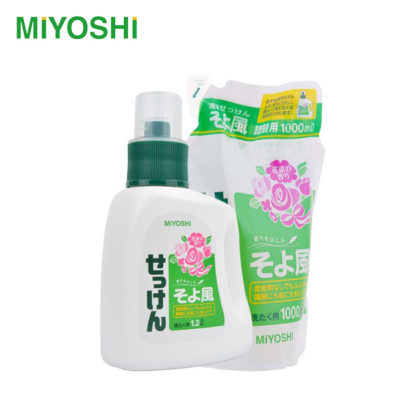 日本进口MiYOSHi 羊毛羊绒桑蚕丝棉麻专用真丝护色天然洗衣液套装