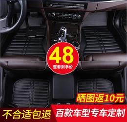 东风标致408脚垫 12/13/2014年新款标志308大全包围专用汽车脚垫