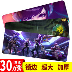 Game mouse pad oversized desk pad anime computer pad League of Legends keyboard pad large mouse pad custom