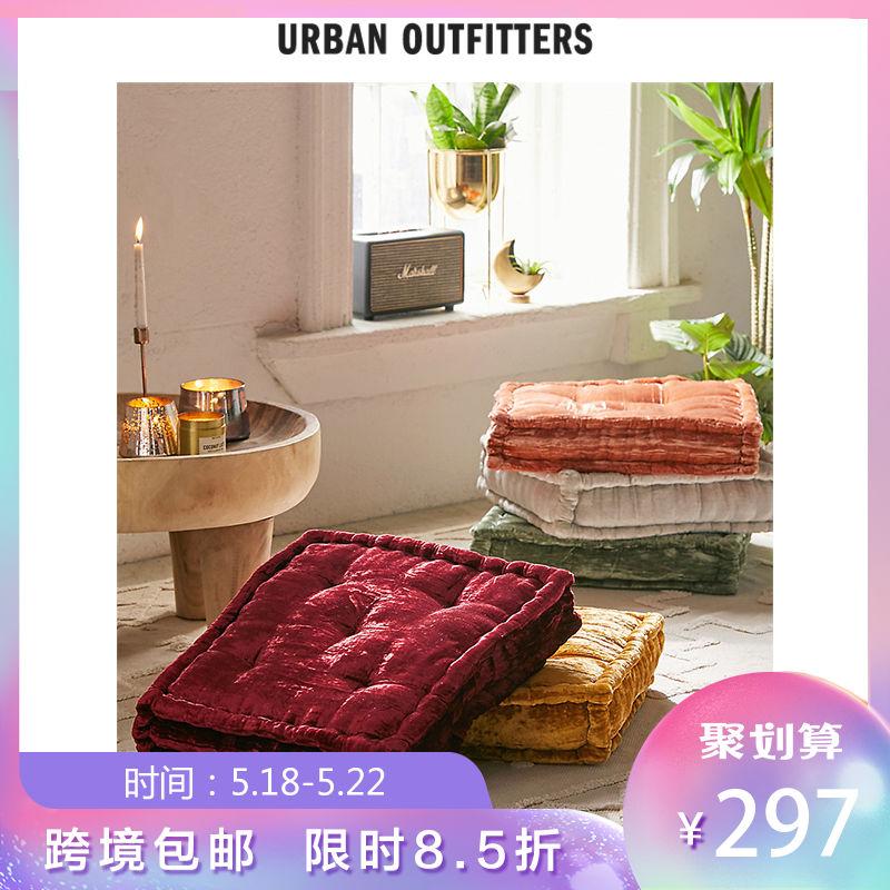 Urban Outfitters天鹅绒蒲团方形加厚阳台榻榻米坐垫美式家居