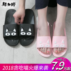Bathroom slippers female summer home indoor non-slip thick bottom couple home bathing children sandals and slippers male summer