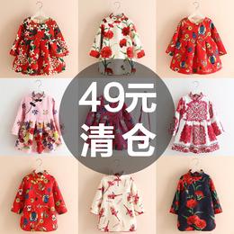 女童连衣裙冬装加绒加厚保暖裙子儿童新年衣服中小童洋气旗袍潮