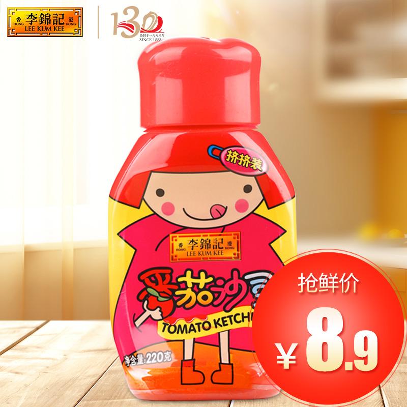 李锦记番茄沙司卡通挤挤装 220g/袋 番茄酱蘸薯条 拌意面 手抓饼