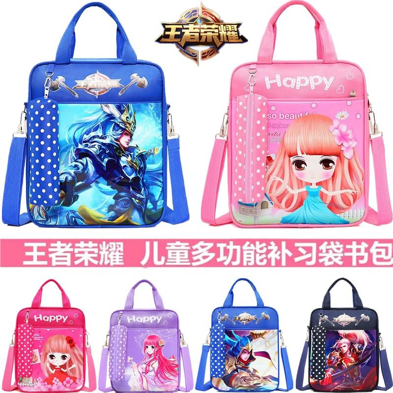 新款韩版卡通书袋A4美术包 中小学生防水帆布补课包手提袋补习袋