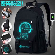 Backpack men's backpack middle school students Korean version of junior high school students bag men's fashion trend small high school students casual bag