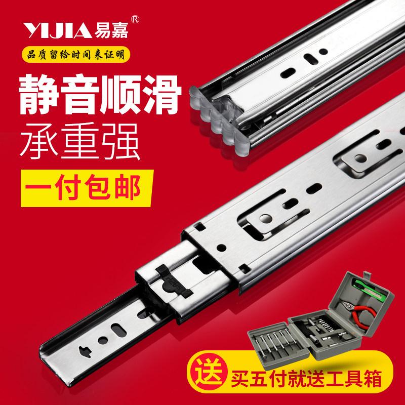 易嘉304不锈钢抽屉轨道滑轨家用三节轨阻尼缓冲滑道导轨键盘托架