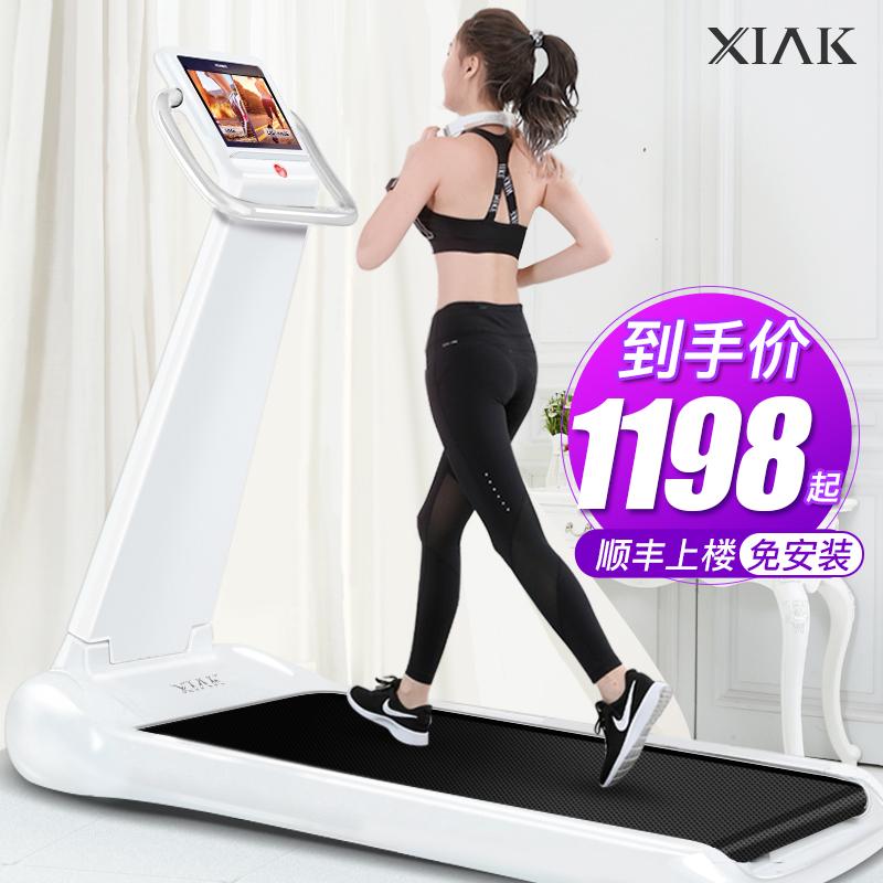 侠客X7跑步机家用款小型超静音迷你折叠式电动室内减肥健身房专用