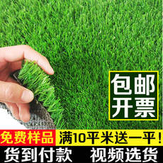 Kindergarten simulation lawn outdoor carpet artificial turf plastic fake lawn balcony artificial grass mat green plant decoration