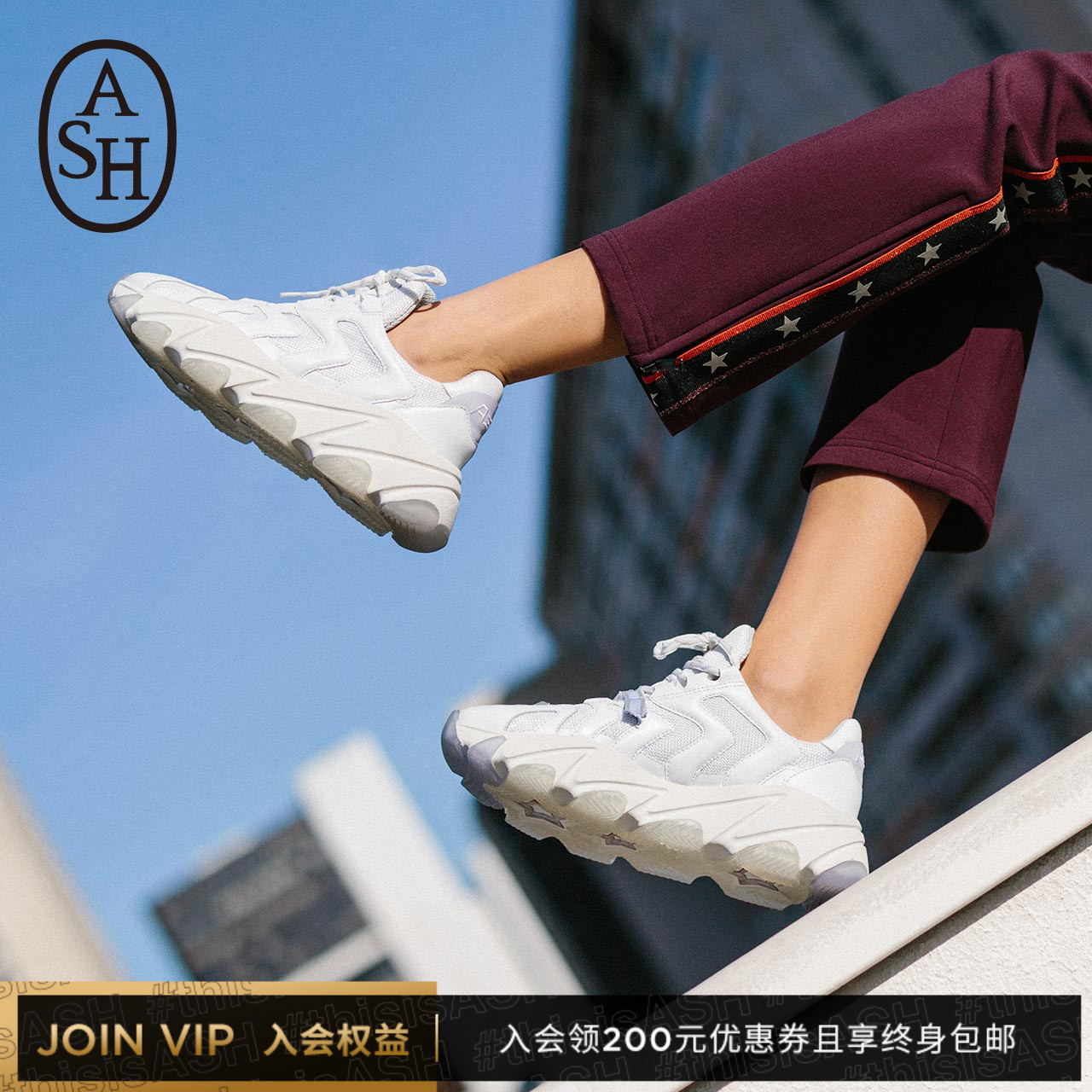 ASH女鞋2019春季新款EXTREME系列波浪纹底拼接撞色时尚增高老爹鞋
