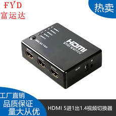 Factory direct hdmi5 into 1 out 1.4 HD video switcher splitter with remote control 1080P a generation