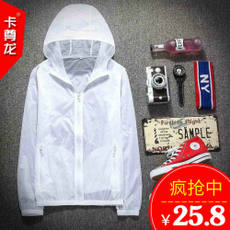 Summer new ultra-thin skin clothing couple models sports outdoor windbreaker men and women quick-drying sunscreen breathable air conditioning shirt