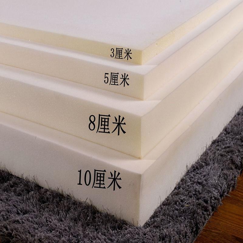 超厚20cm软硬 超床垫两用经济型1.5m1.8米双人高密海绵加厚