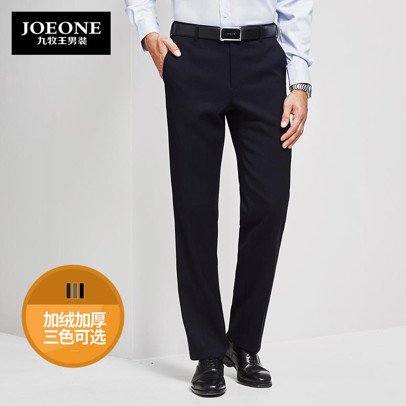 九牧王加绒西裤 冬季商务加厚保暖休闲西装裤中年男士直筒长裤子