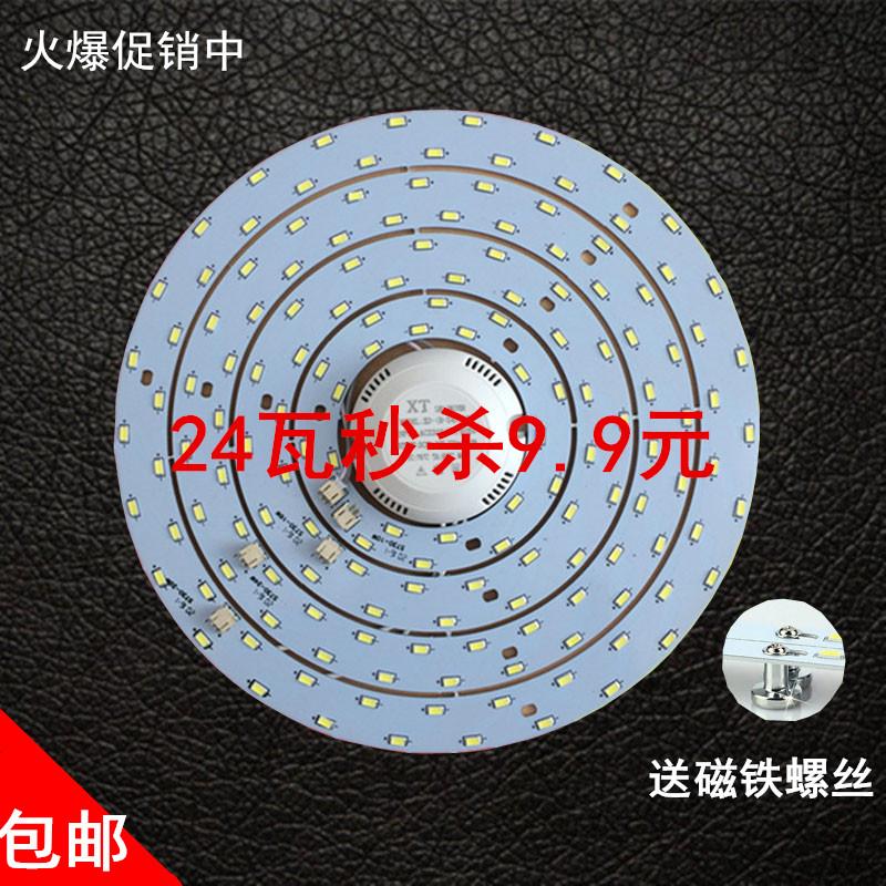 LED吸顶灯改造圆形灯条灯管灯板led灯带双排灯珠高亮5730贴片光源