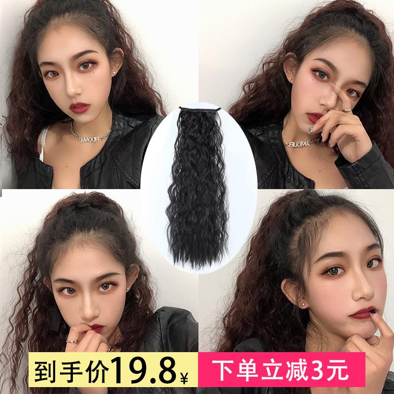 假发女长发自然造型欧美马尾网红蓬松玉米烫hiphop嘻哈式小卷卷发