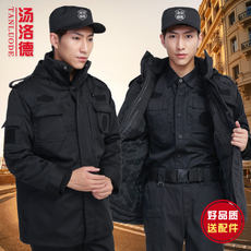 Training coat duty service security coat men winter uniform black security clothing thick warm cotton clothes winter clothes