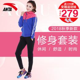 安踏运动套装女装针织两件套anta2018秋季新款女士连帽开衫运动服