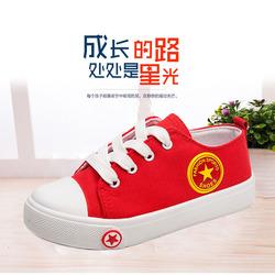 儿童帆布鞋透气女童小白鞋男童板鞋宝宝布鞋系带中大童学生休闲鞋