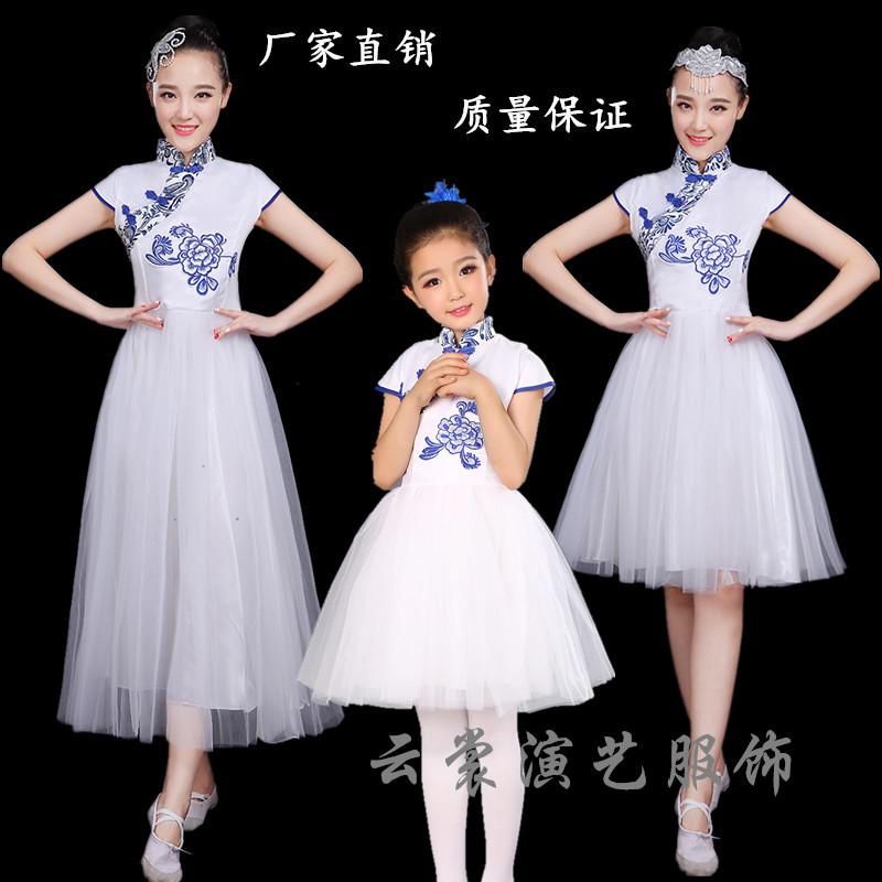 青花瓷大合唱演出服女长短裙学生新款**连衣裙二胡古筝表演服装