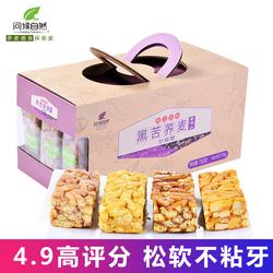 问候自然 好吃的沙琪玛红糖健康营养零食成人款早餐食品饼干整箱