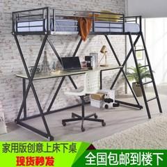 上下铺铁床学生家用创意上床下桌实木单人成人高低床双层铁架公寓