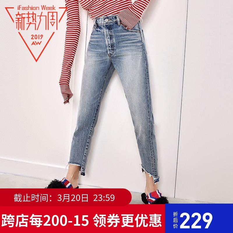 阿俪克斯2018秋季新品女装休闲不规则高腰毛边牛仔裤直筒长裤子潮