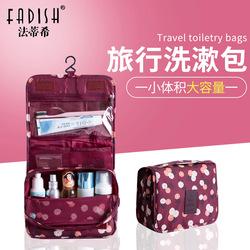 韩国旅行收纳包洗漱包大容量便携防水袋化妆包女士多功能洗漱包