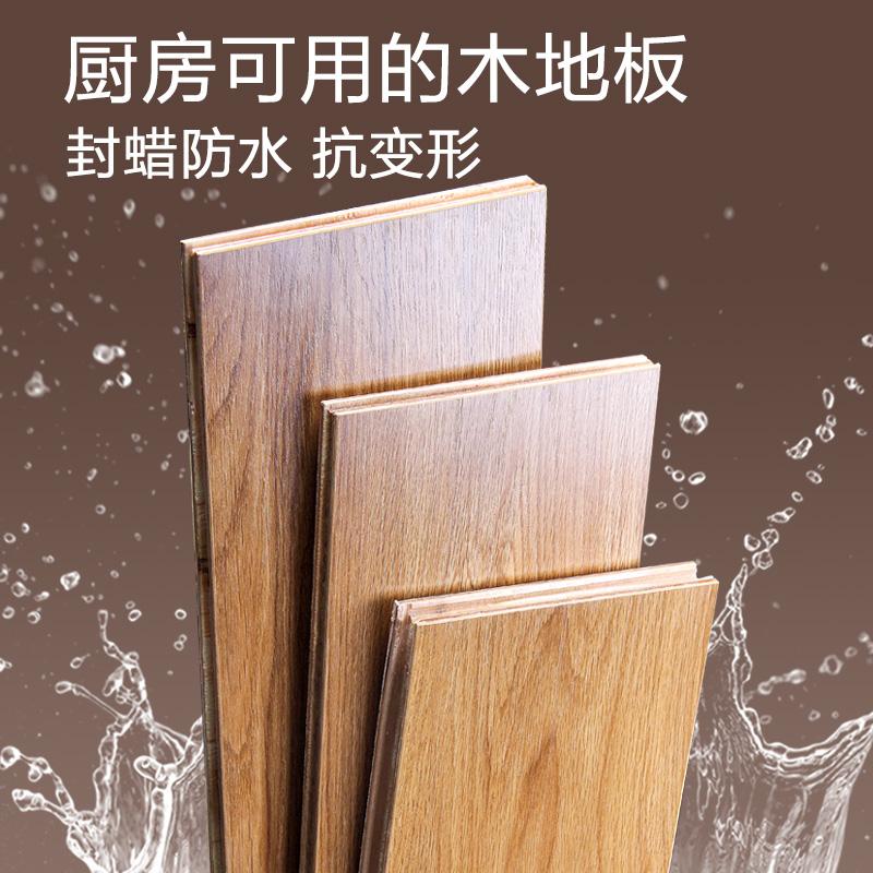罗欣多层实木复合地板15mm圣象木业地暖橡木木地板家用防水E0环保
